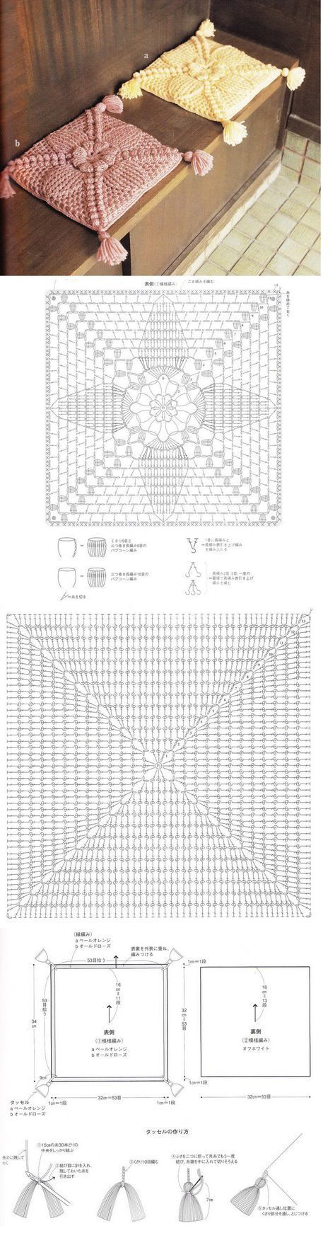 Crochet Pillow Diagram Cushions 43 Ideas #pillowedgingcrochet
