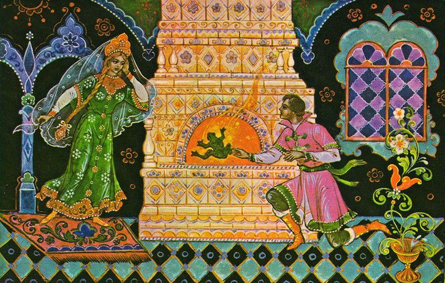 каком картинки сказки царевны лягушки народная сказка каких случаях нему