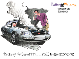 Batterywale.com- Official Online Amaron Battery Store in India: Batterywale.comis the India's one and only offic...