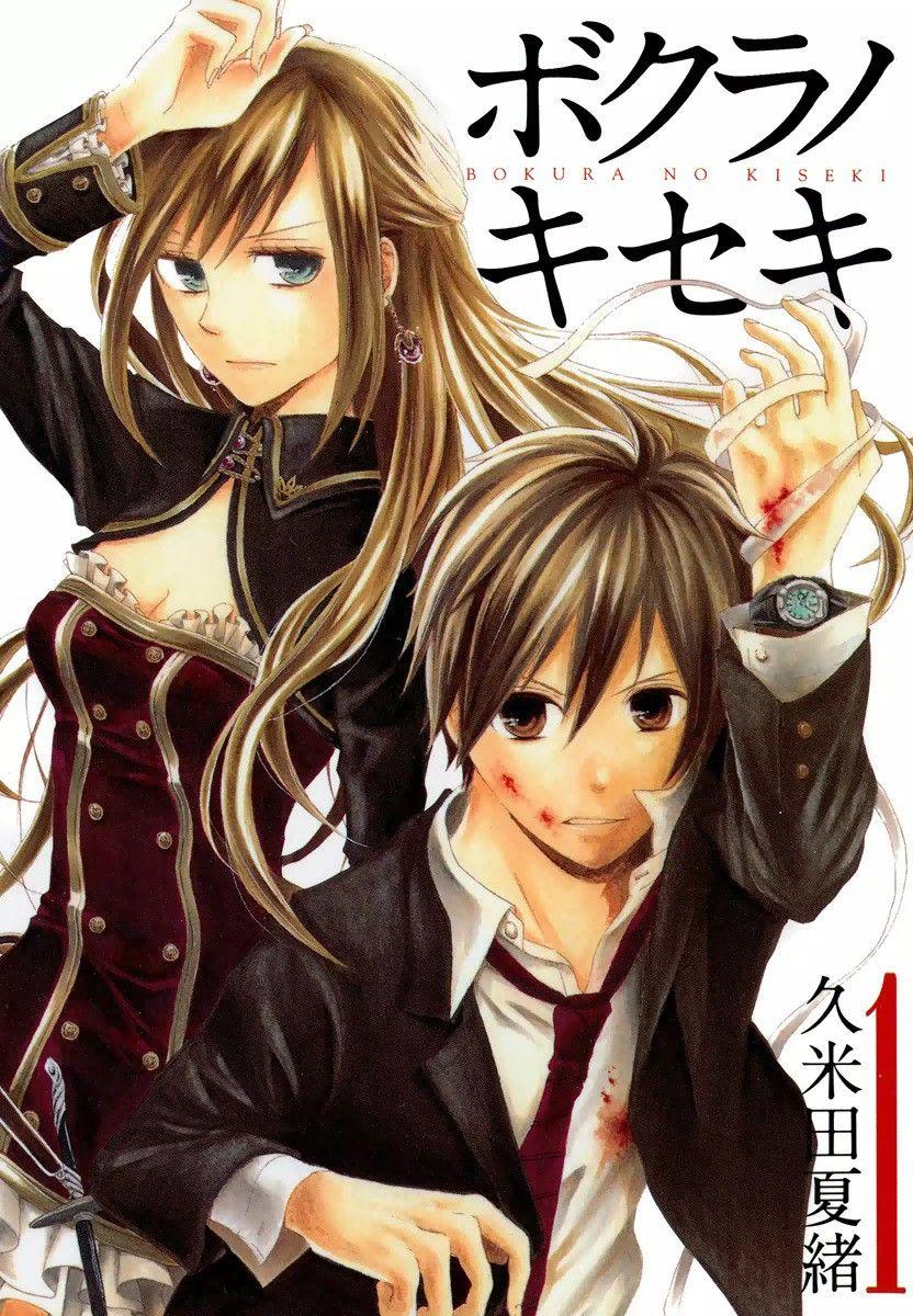 Bokura no Kiseki /// Genres Mystery, Fantasy, Romance