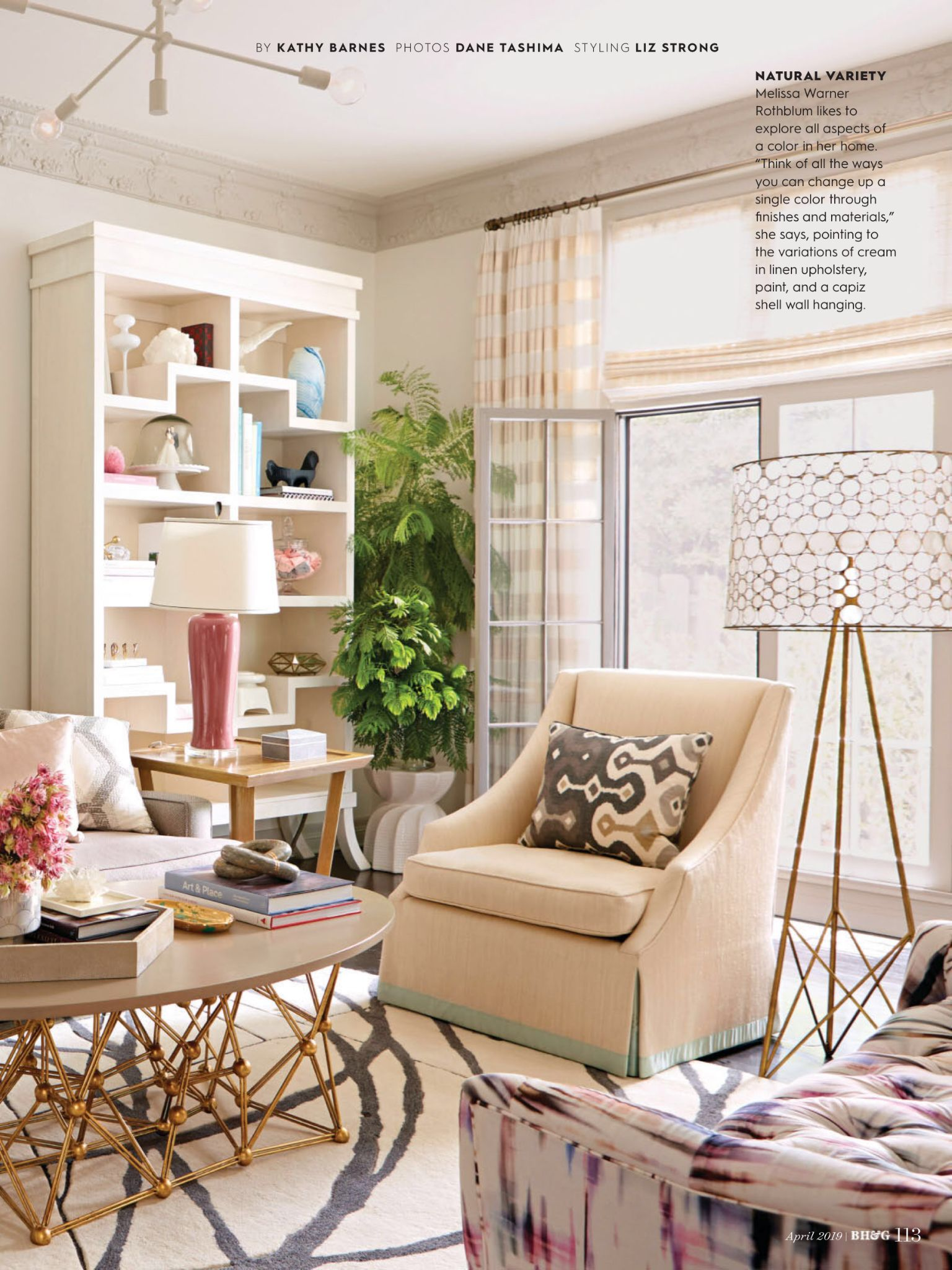 In Praise Of Beige From Better Homes And Gardens April