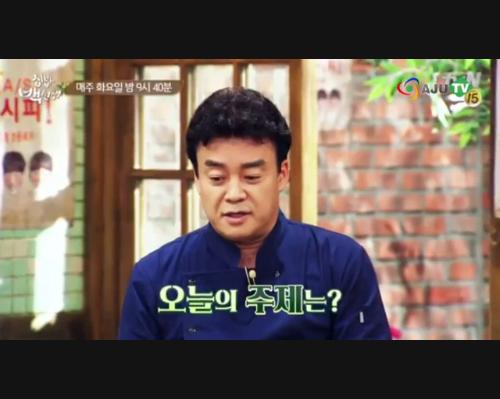 '집밥 백선생' 백종원 만능간장이 짜 어디까지 써봤쥬