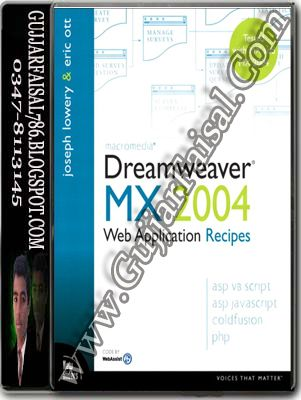 Macromedia Dreamweaver MX 2004 Free Download Full Version