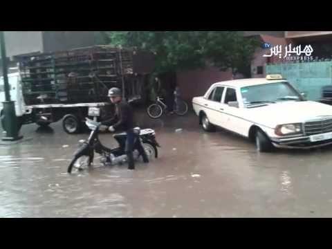 أمطار صيفية تغرق مراكش Download شوف أفلام Blog Posts
