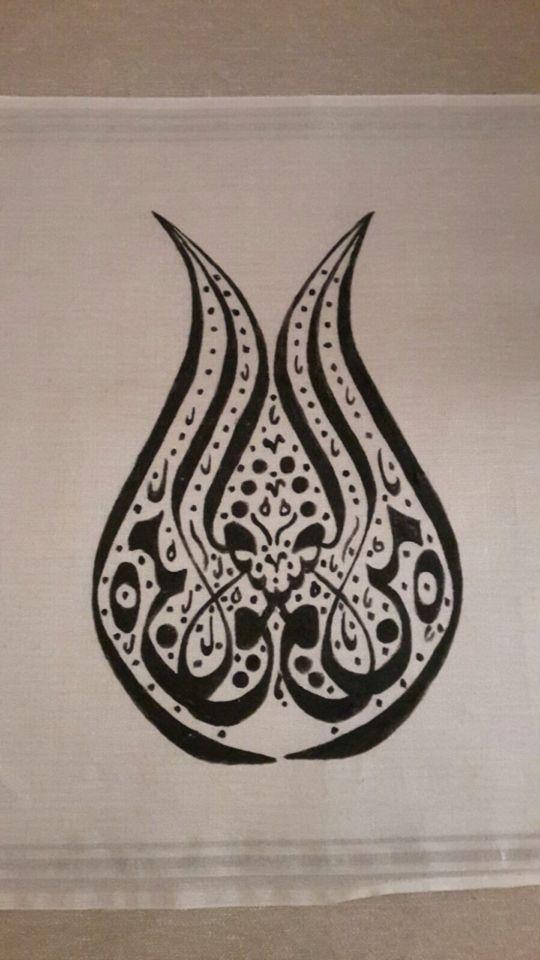 Kumaş Boyama Ah Minel Aşk Calligraphy Pinterest
