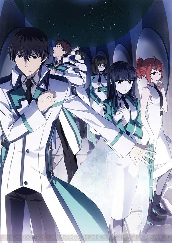 Le film anime Mahouka Koukou no Rettousei, en Annonce