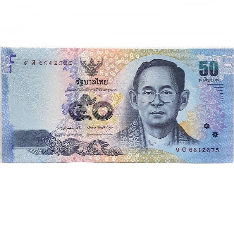 Thailand 50 Baht UNC 2012 P-New