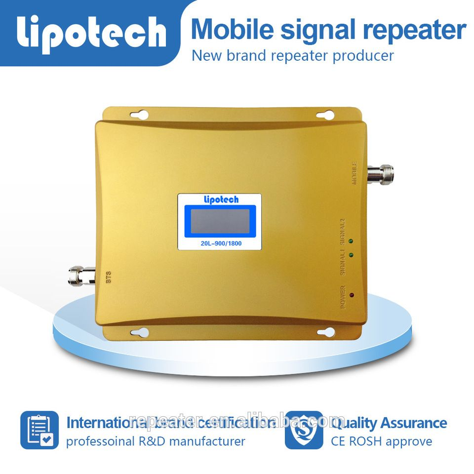 Factory Price Indoor Gsm &dcs Mobile Signal Booster 900
