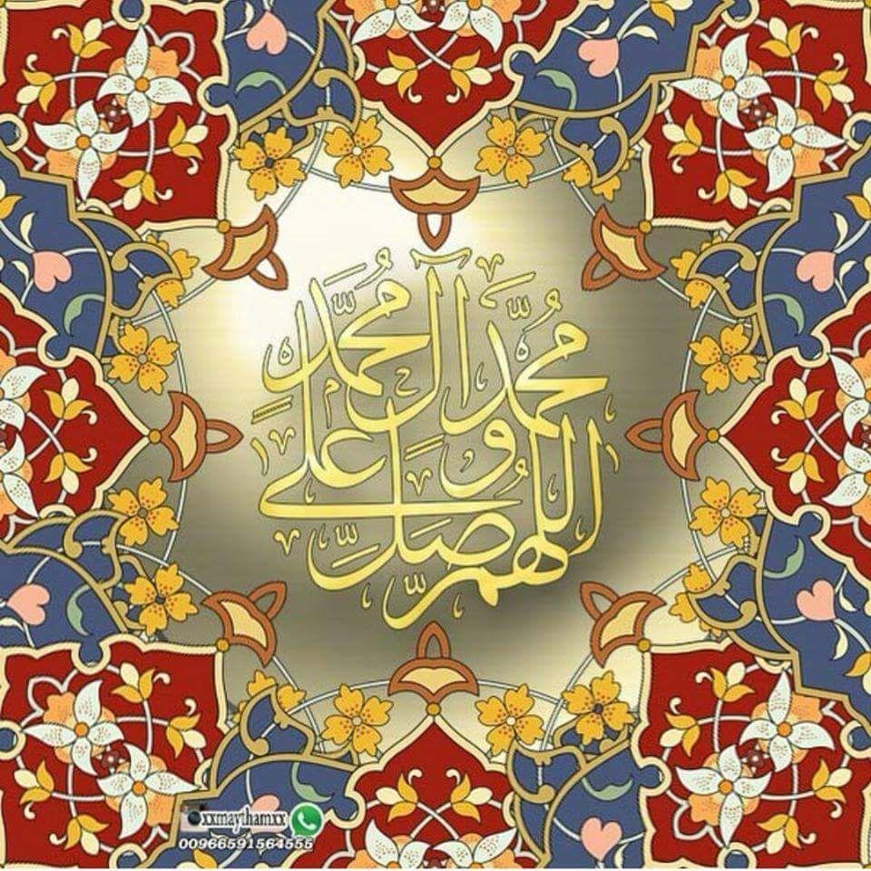 Pin on رسول;الله;صلى;الله;عليه;وسلم;