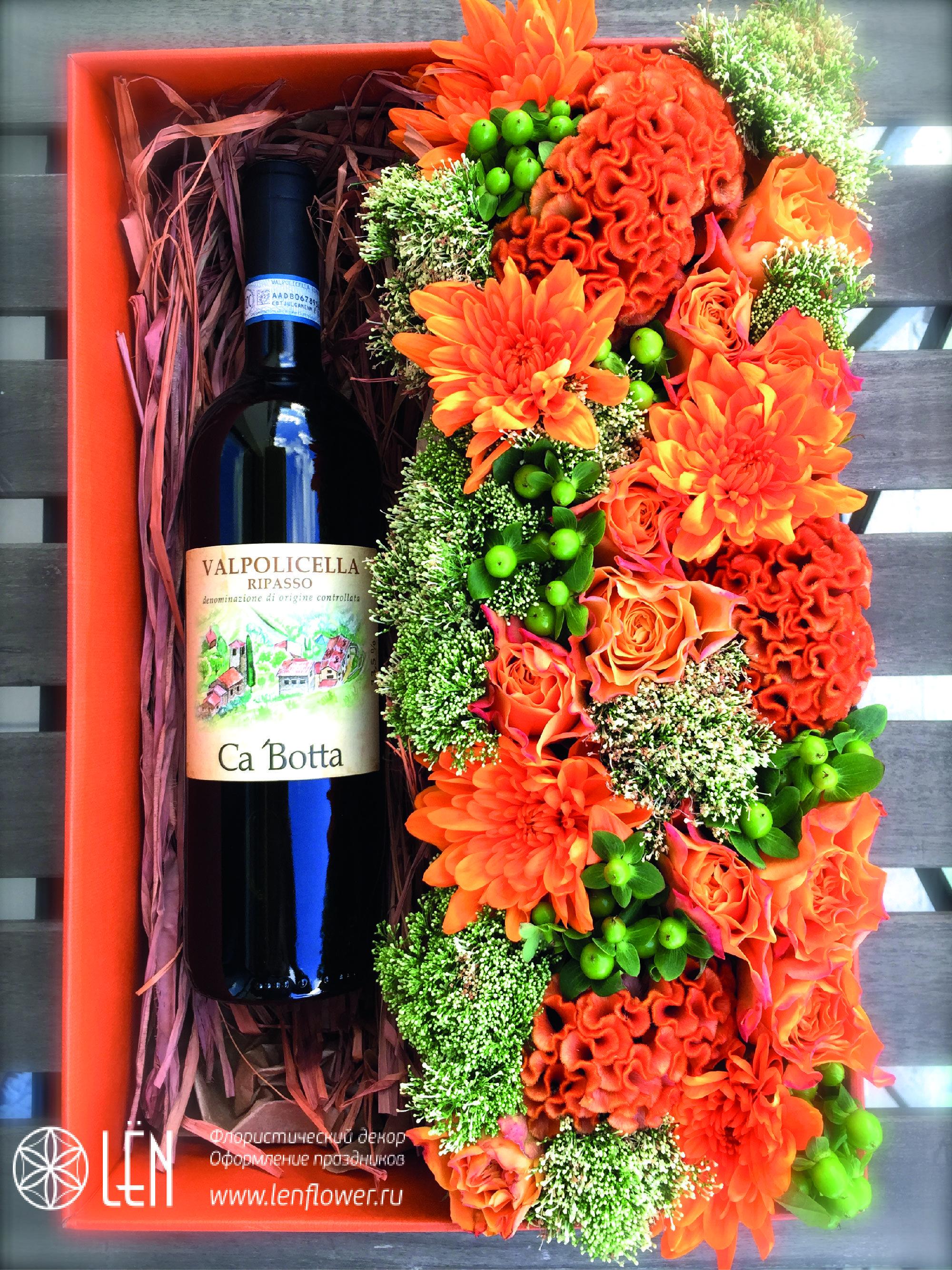 Flower And Wine Box Flower Arrangement Flower Decorations Wine Box Flower Arrangements