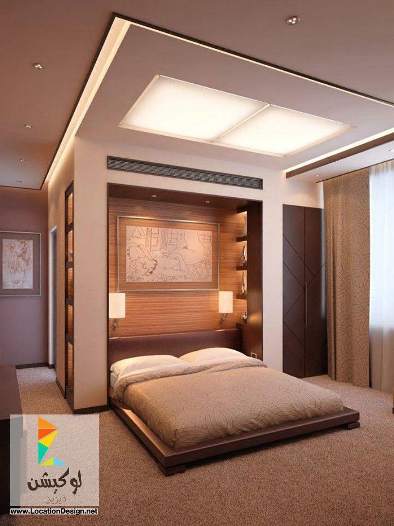 أحدث و أجمل غرف نوم في العالم   لوكشين ديزين . نت | غرف نوم