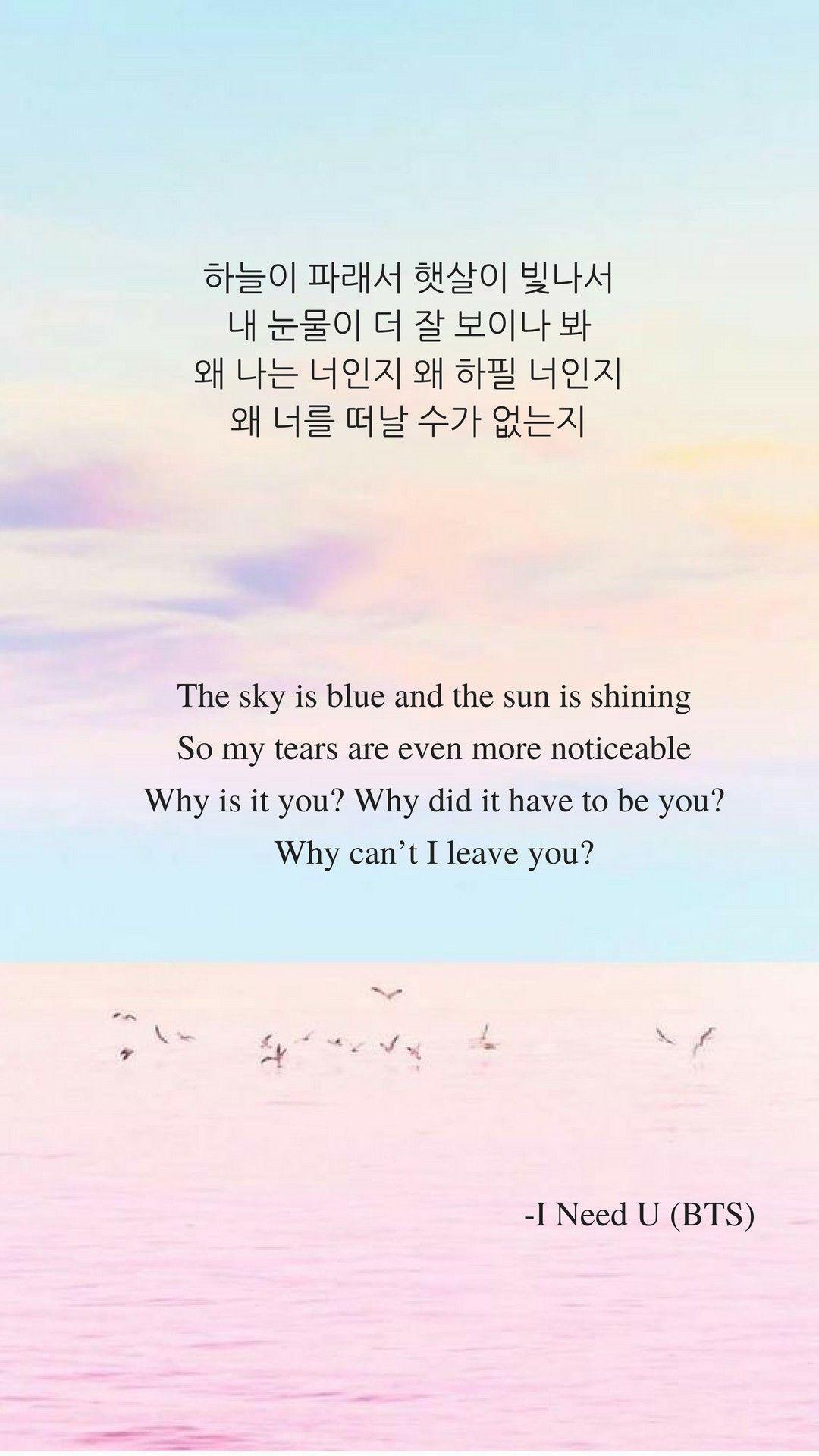Park Art|My WordPress Blog_I Need A Woman To Love Lyrics