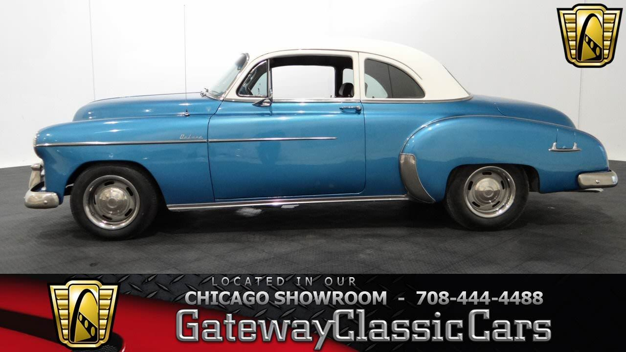 1950 Chevrolet Deluxe Gateway Classic Cars Chicago #893 | Classic ...