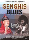 Genghis Blues [DVD] [1999], NVG-9472