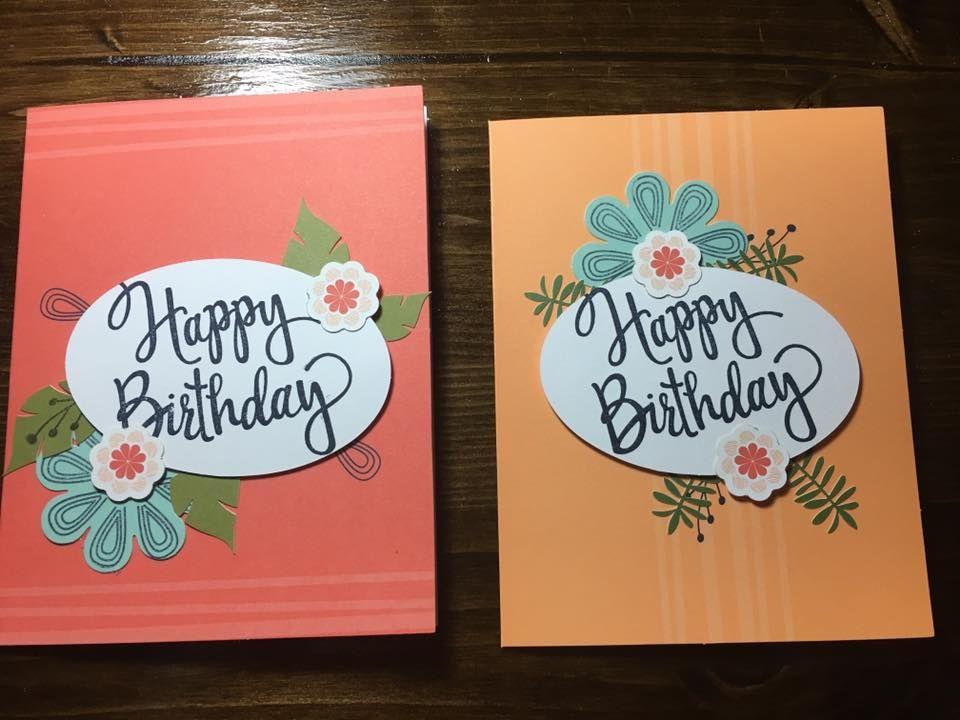 August 2017 Paper Pumpkin   Happy Birthday