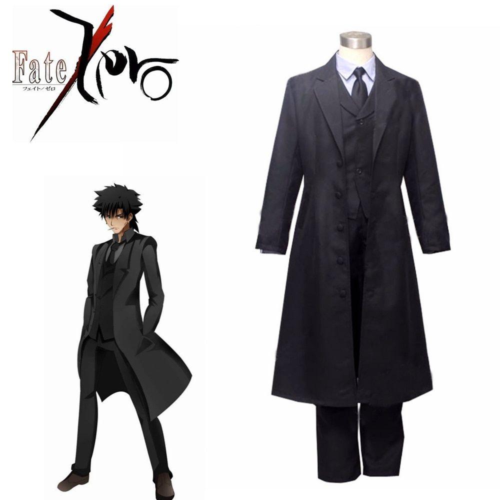 Anime fate zero fate emiya kiritsugu black suit cosplay