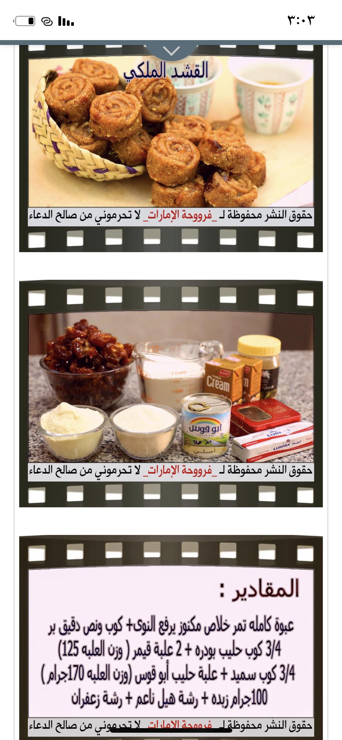 Pin By Zakia On طبخات Food Sweets Breakfast