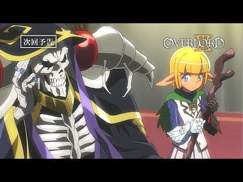 Overlord Season 3 Episode 11