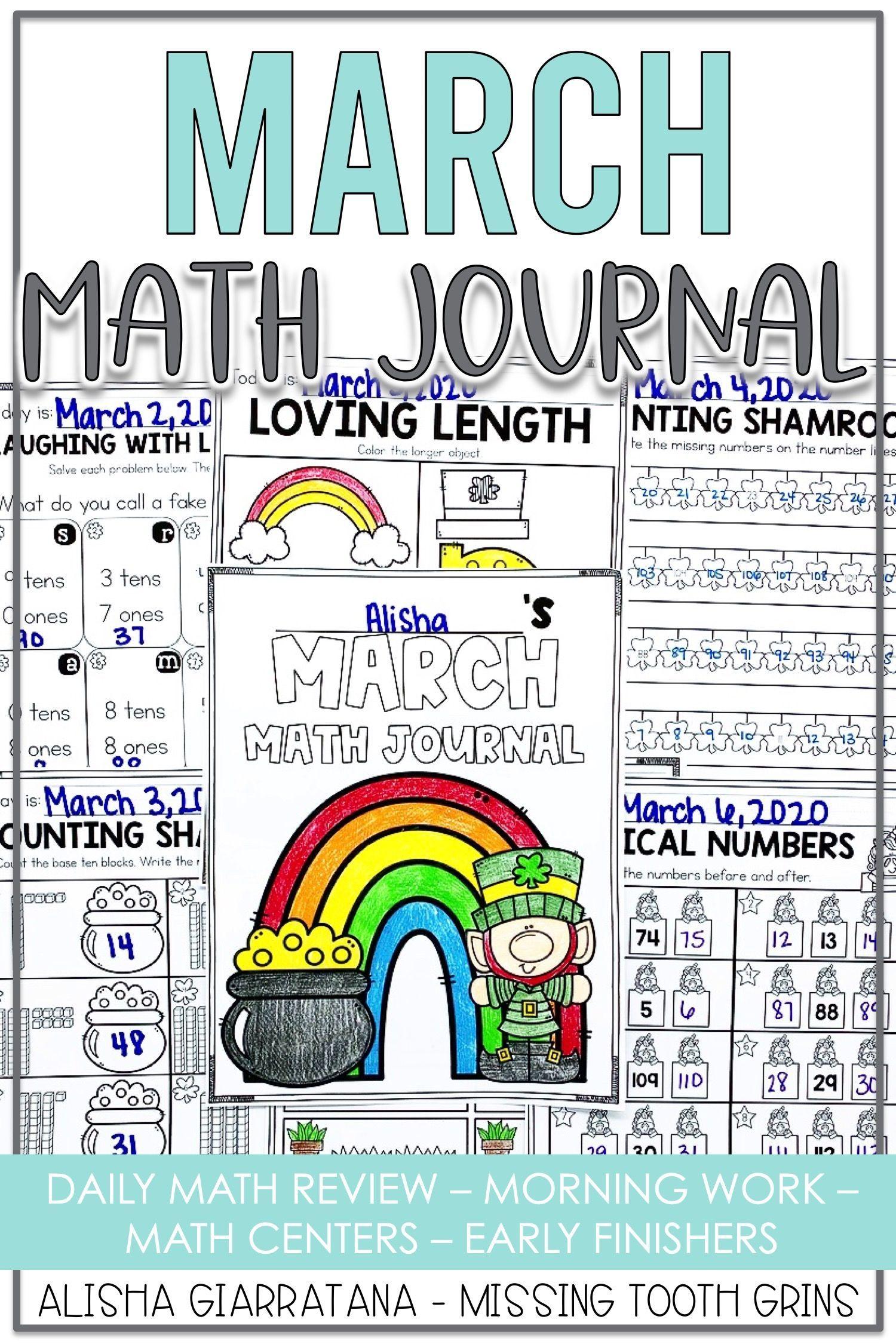 1st Grade Math Journal March
