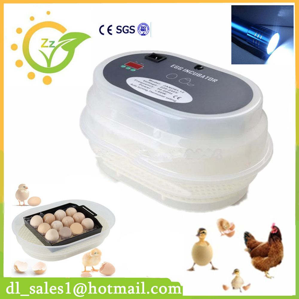 Cheap Poultry Incubators For Sale 12 egg Digital Fully Automatic ...