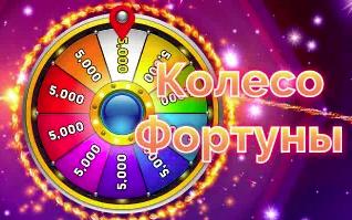 Игровые автоматы клеопатра играть бесплатно