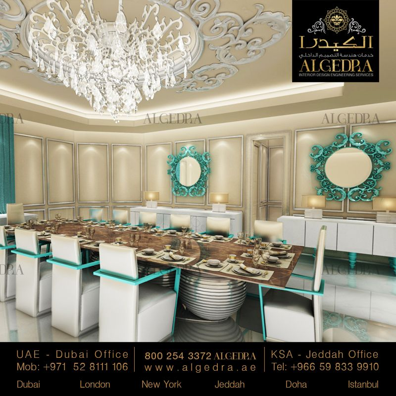 Share your thoughts about this Modern Interior Design شاركونا رأيكم بهذا التصميم الحديث www.algedra.ae