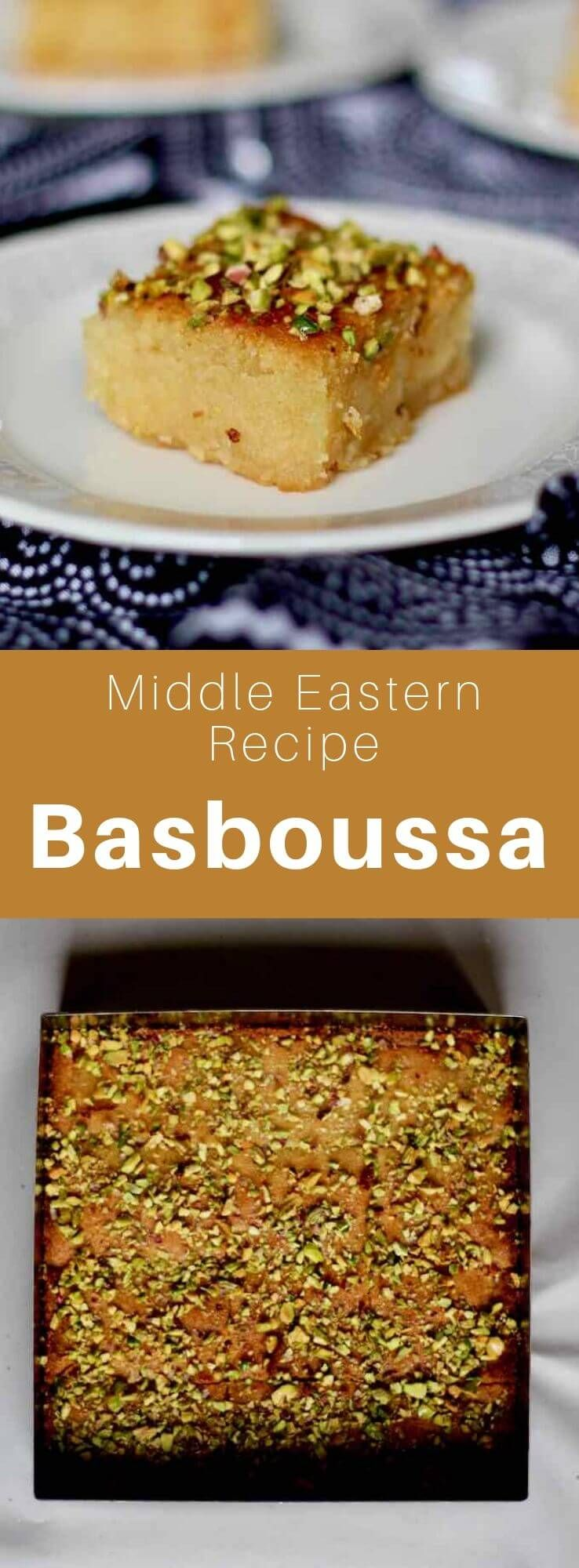Basbousa is a pastry typical of the Middle East, North Africa and the Balkans made from semolina and ground almonds, that is soaked in flavored syrup. #LevantineCuisine #LevantineFood #LevantineRecipe #MiddleEasternCuisine #MiddleEasternRecipe #MiddleEasternFood #ArabCuisine #ArabRecipe #ArabFood #JewishFood #JewishCuisine #JewishRecipe #WorldCuisine #196flavors #middleeast