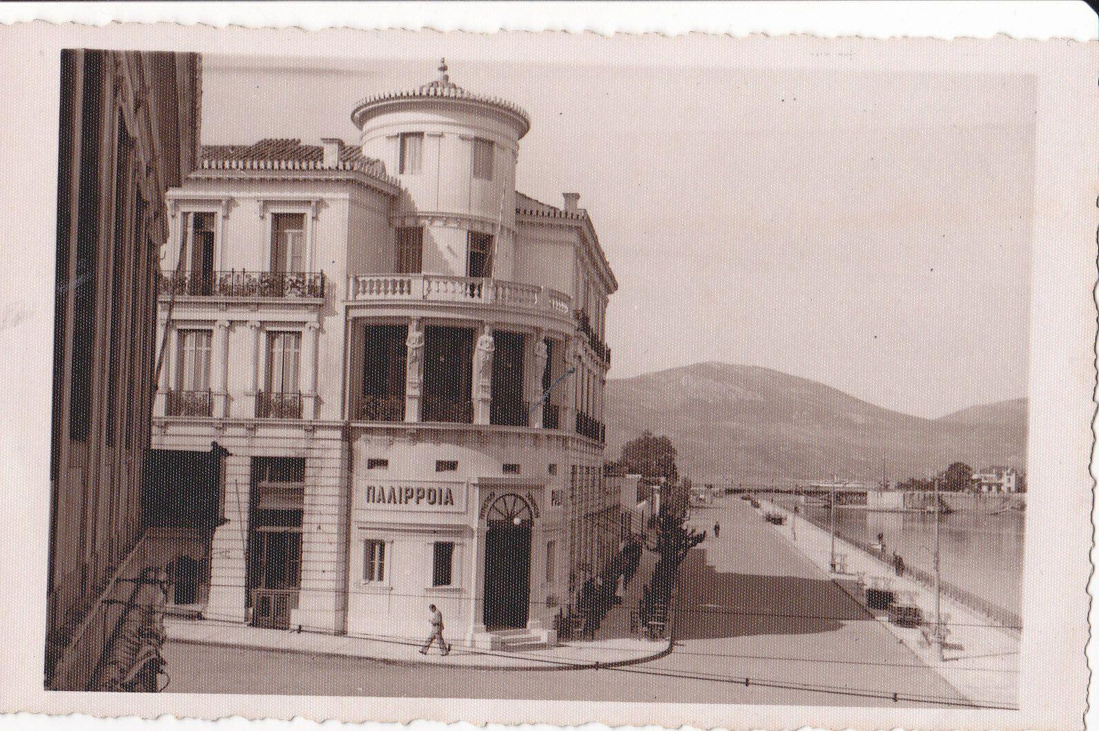 Greece chalkida hotel palirroia ebay greece