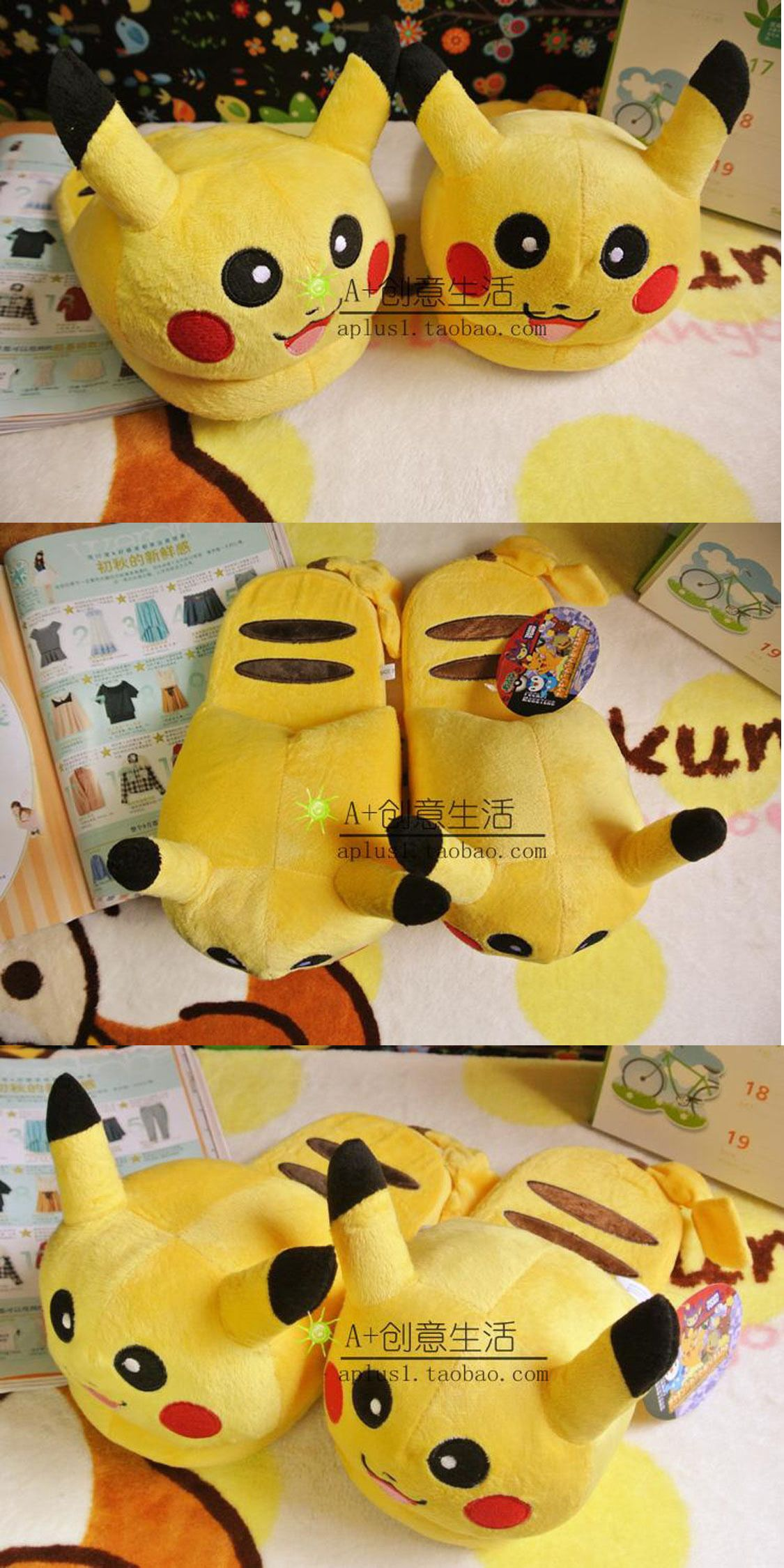 Pikachu Slippers For Adults and Kids