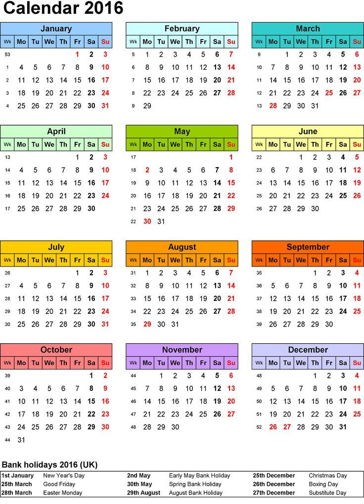 66 Best Images About Calendar Template Printable On Activities