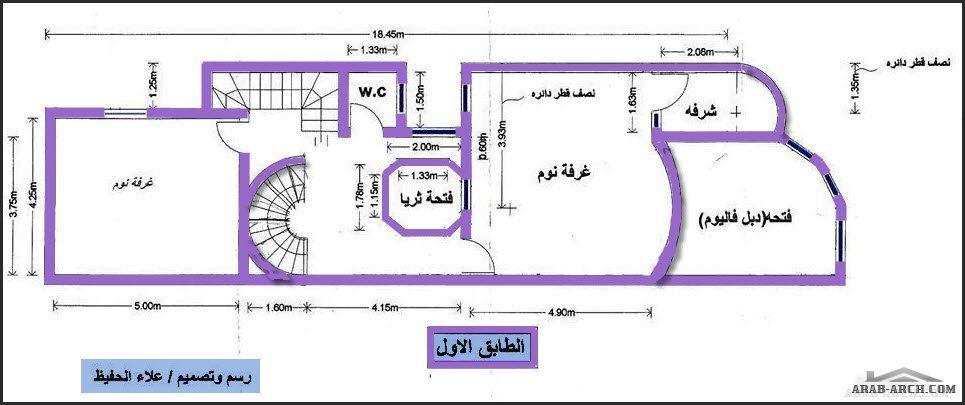 خريطة بيت عراقى واجهه 6 متر و نزول 25 متر طابقين رسم وتصميم علاء الحفيظ House Layouts Layout Floor Plans