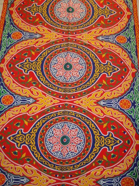 117 300 Cm Traditional Egyptian Arabian Arabic Tent Fabric