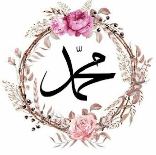 Download 430 Wallpaper Allah Dp HD Terbaru