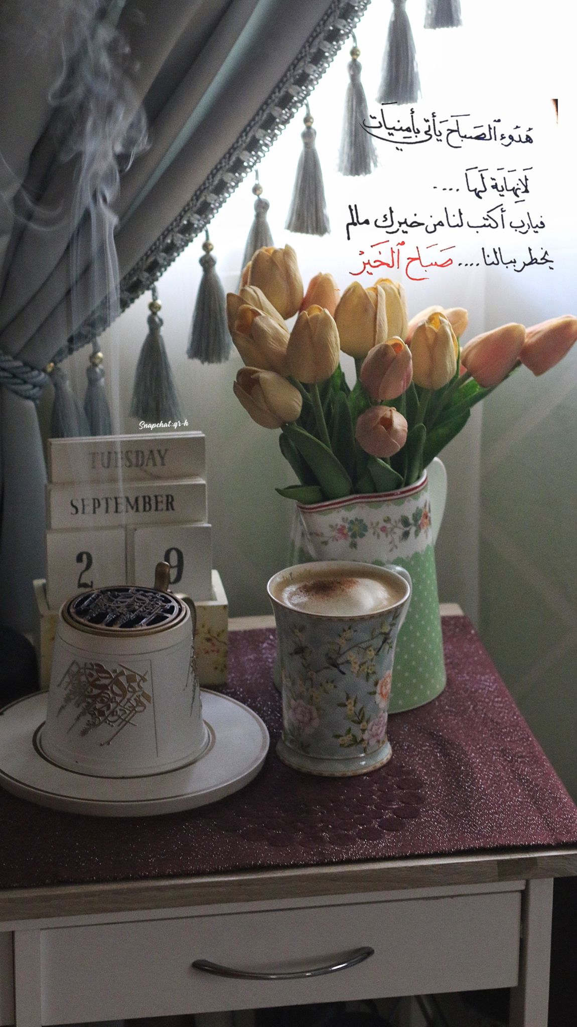 Pin By Sawsan Said On صباح الخير Place Card Holders Cards Place Cards