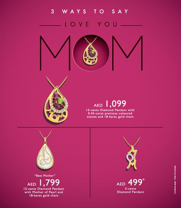 Creative Floral Flyer Of Happy Mothers Day Template For: Mother's Day Advertisments