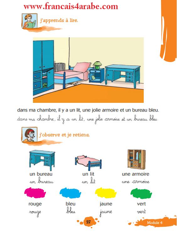 تحميل كتاب تعليم اللغة الفرنسية دروس تعلم اللغة الفرنسية بالصور Learn French Learning Montessori