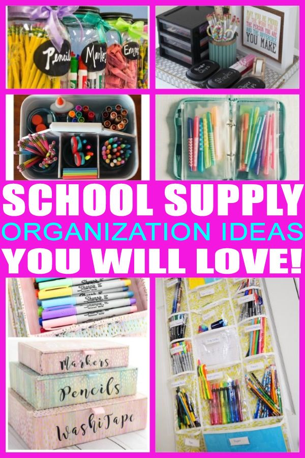 School Supplies Organization | School supplies organization
