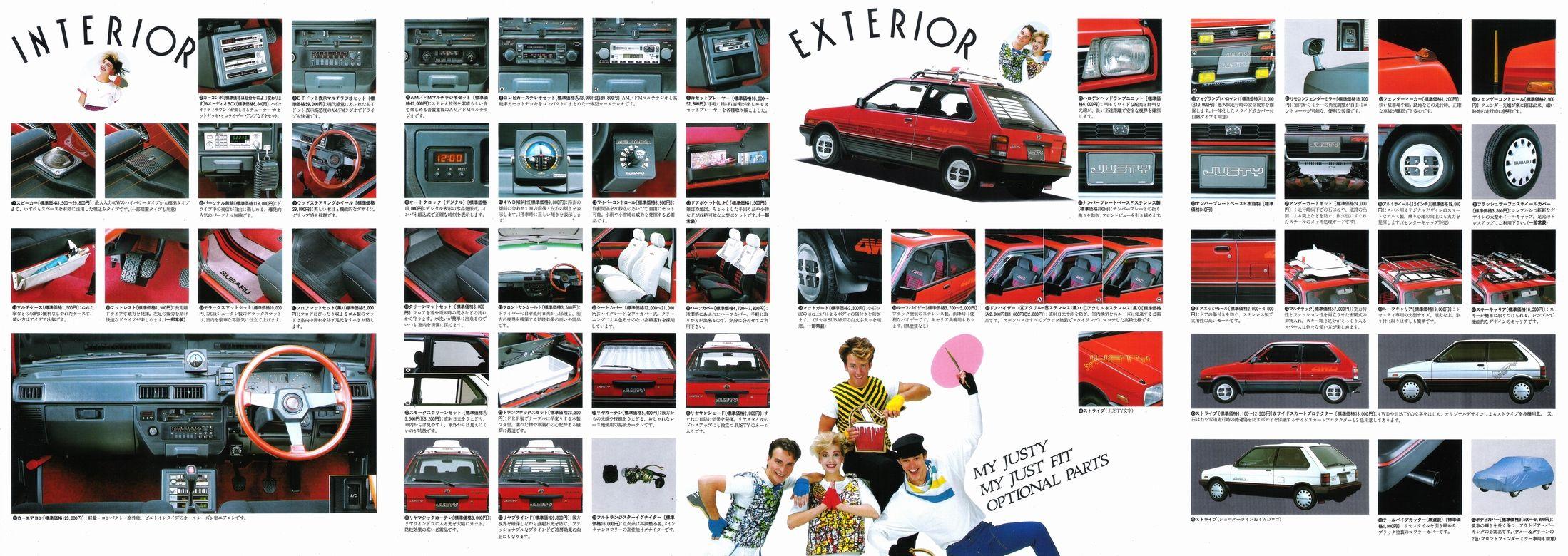 Vintage Subaru Brochure Subaru Justy Accessories Ridehomehappy