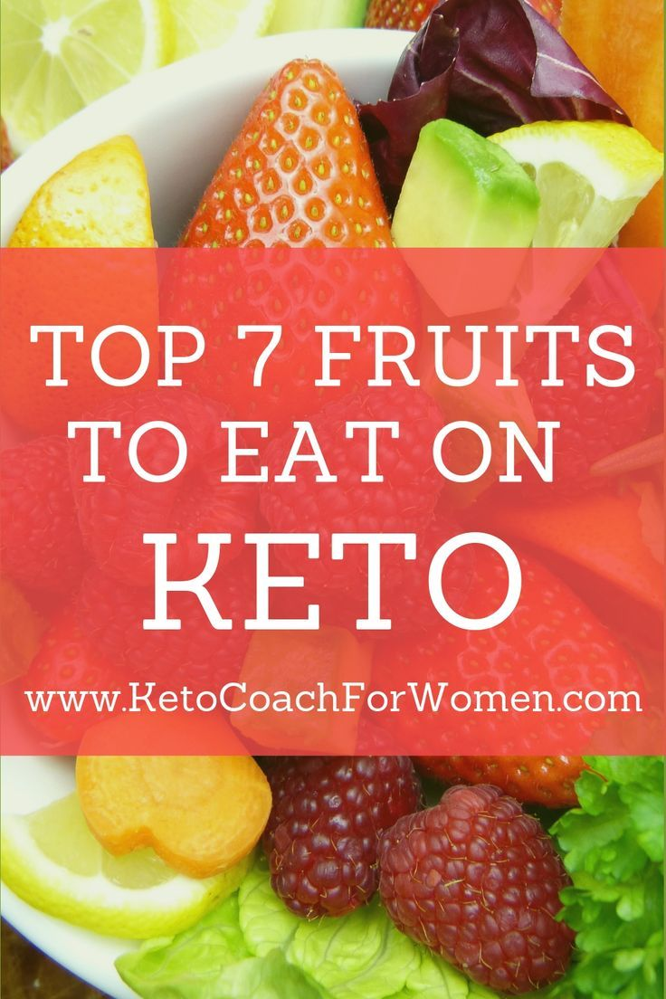 Photo of The Top 7 Fruits You Should Eat While On The Keto Diet