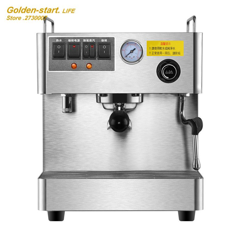 Commerical Office Espresso Machine Fully Automatic 3000w Steam