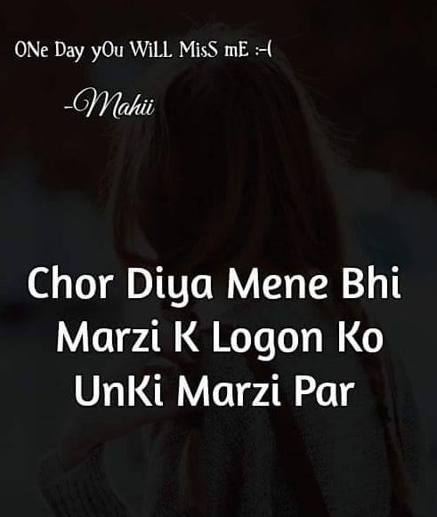 Sad Poetry In English Urdu With Images