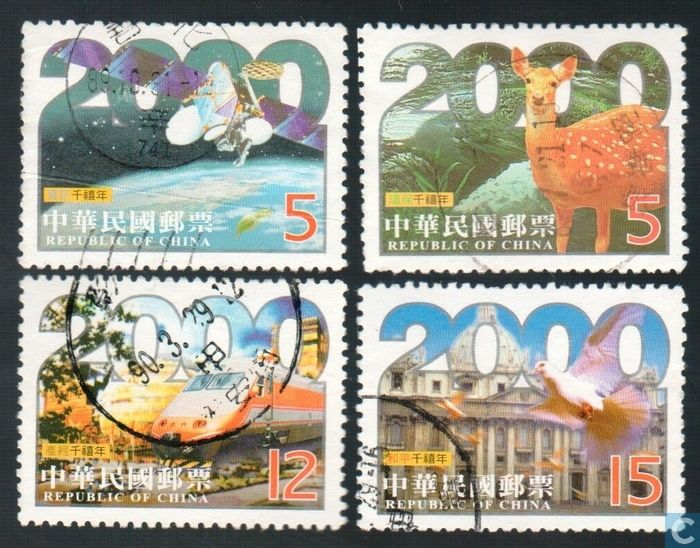 Postage Stamps - Taiwan - early 2000s