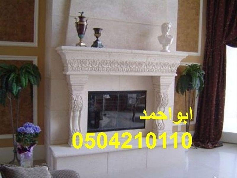 ديكور خشب ديكورات خشب Foyer Design Home Room Design Home Entrance Decor