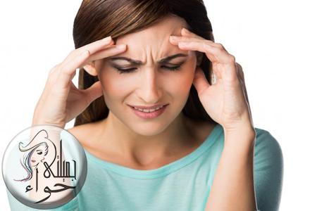 اسباب وعلاج الصداع النصفي Migraine Okay Gesture