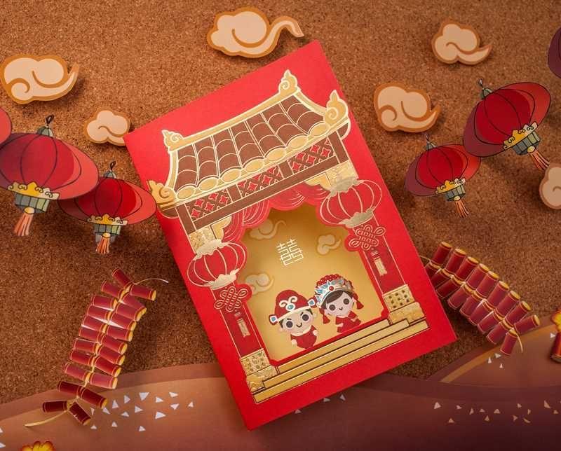 Chic Cartoon Asian Theme Bride & Groom Wedding Invitation Card ...