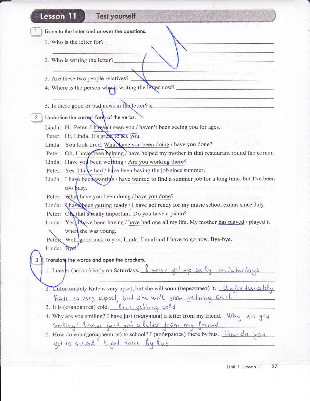 Помогите сделать тест lesson 10 кауфман по английскому языку 5 класс 4 год обучения