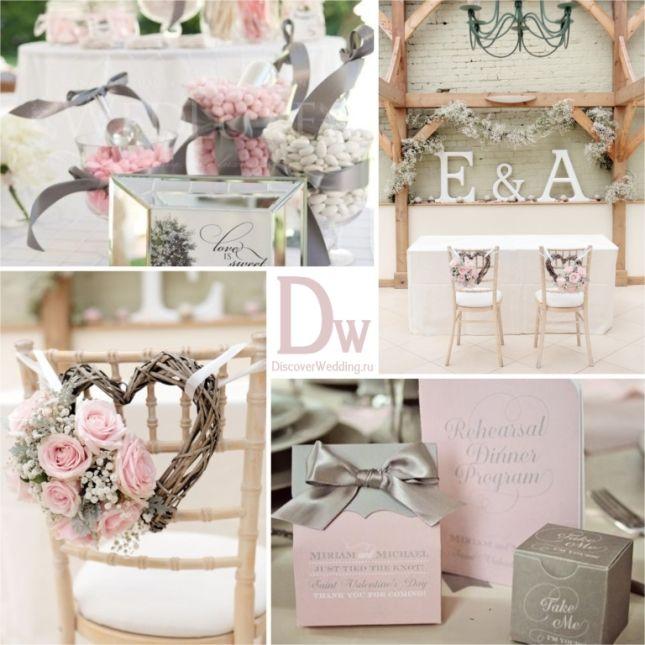 Свадьба в серо розовых тонах 22