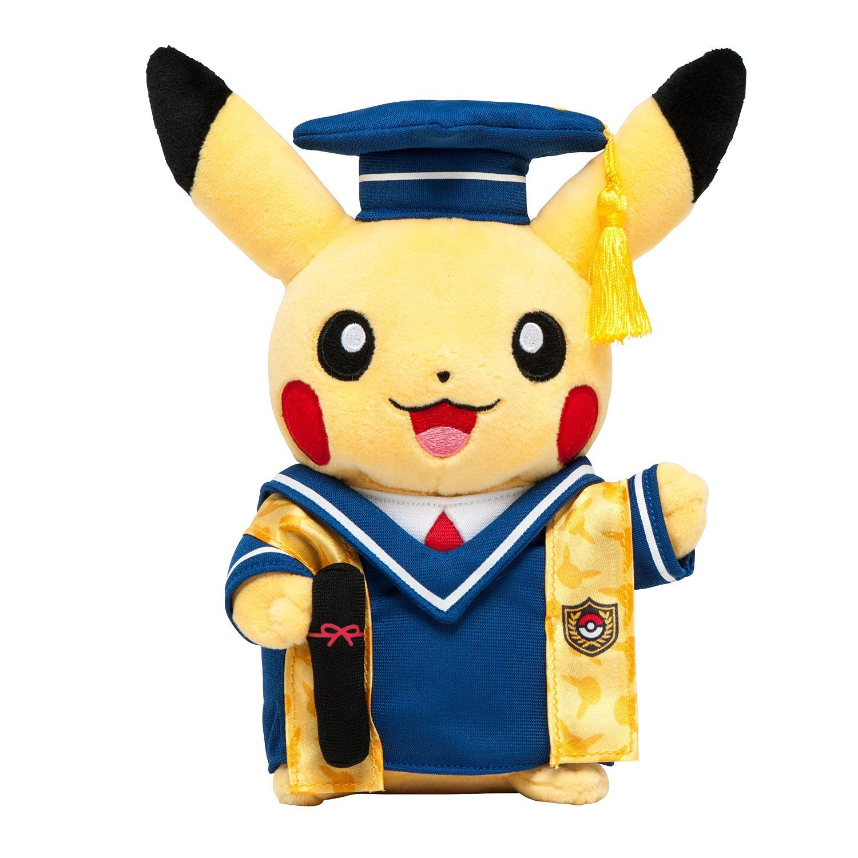 Graduation pikachu pikachu pokemon pikachu plush