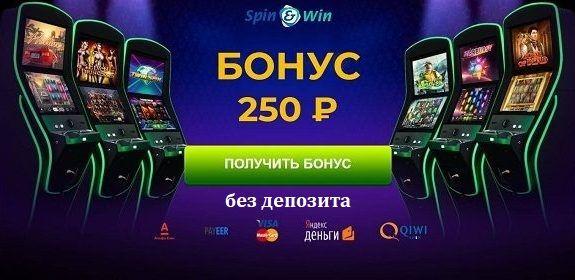 Spinwin Casino