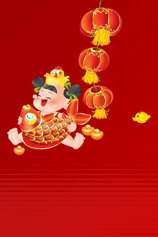 chinese new year cartoon wallpaper 2jpg 320480